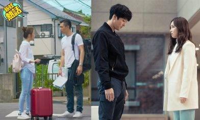 幫你勾引另一半提分手!日本大勢「告別店」登場、場內長駐分手師助你分手!