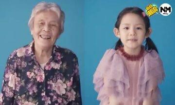 4至78歲女性愛情觀爆紅!教精你男生戀愛要點做:唔理3歲定80都愛讚美同呢樣