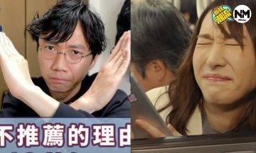 日本工作像坐牢、薪金萬五變萬一?8年居日澳門人真心分享「4大不推薦移民日本理由」