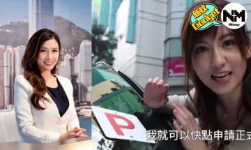 IG疑似評論陳嘉倩駕駛技術 梁凱寧:18歲就考車牌,我手車好安全!