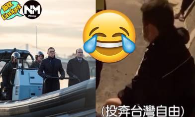 【淘寶】中國男自稱要「投奔自由」 淘寶軍規橡皮艇偷渡台灣