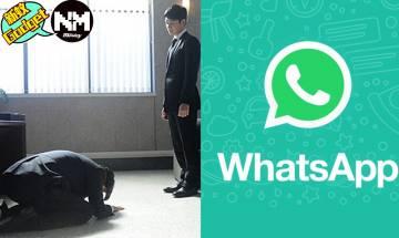 【Whatsapp】網民:之前撳同意係咪可以取消返? Whatsapp正式跪低取消條款 轉場避免洩漏私隱!簡易輕鬆刪APP唔留底教學