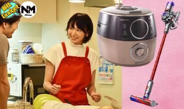 母親節禮物2021年推薦 十大必送家庭電器