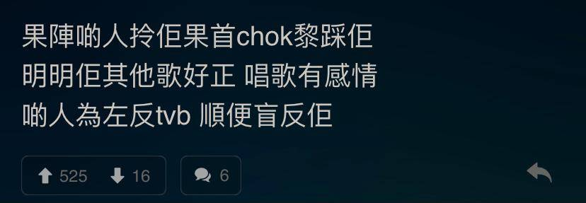 陳志雲拍片大爆林峯比CCTVB捧死  網友:林峯當年Pakage不輸姜B