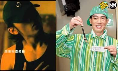2000年代潮流回顧 周杰倫黑背心+Cap帽 E-kids式MK金毛+古著