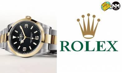 Rolex 2021年又加價?! 勞力士有可能調整旗下產品定價