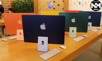 iMac 2021 7色正式登陸香港Apple門市 夕陽橙、鮮艷紅最搶眼 寶湖綠最多人鐘意!