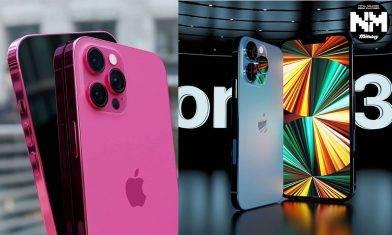 iPhone 13規格、幾時出:消息指9月發佈+新增Always on+瀏海縮小+Touch ID回歸 一文睇清18大傳聞整合 (不斷更新)