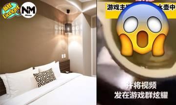 【內地】大陸網紅直播酒店加料 直稱:幾乎去酒店都會咁做