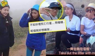 姐姐郊遊遊?美女郊遊遊?See See TVB被指再抄ViuTV!網友:連節目名都唔放過?