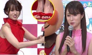 曾休克入院!深田恭子患病暴瘦、宣布全面停工治療