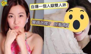 陳自瑤以「起床全素顏」拍Vlog:希望唔好嚇親大家!網民:曲線自爆一個人瞓雙人床?