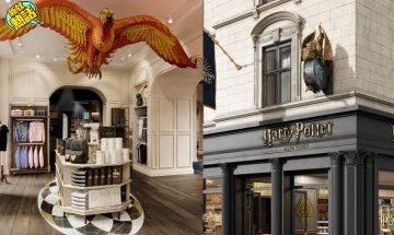 《哈利波特》20週年!首間旗艦店登陸紐約百老匯大街