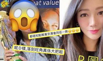 網傳「玻璃朱」朱庭萱P圖前後騙很大!網友:呢啲樣,唔彈鐘乜都得
