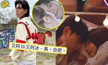 【ERROR自肥企画】自肥成風!193完MV夢!孖YouTube女神同床兼著情侶睡衣