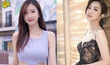 獲封「翻版何依婷」!24歲網紅「梓琪」棄做老師殺入模特界