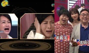 為慳皮七年減半人手!TVB召粵語配音員開節目《好聲好戲》救亡