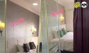 超尷尬體驗!Staycation浴室玻璃全透明 一家人點沖涼