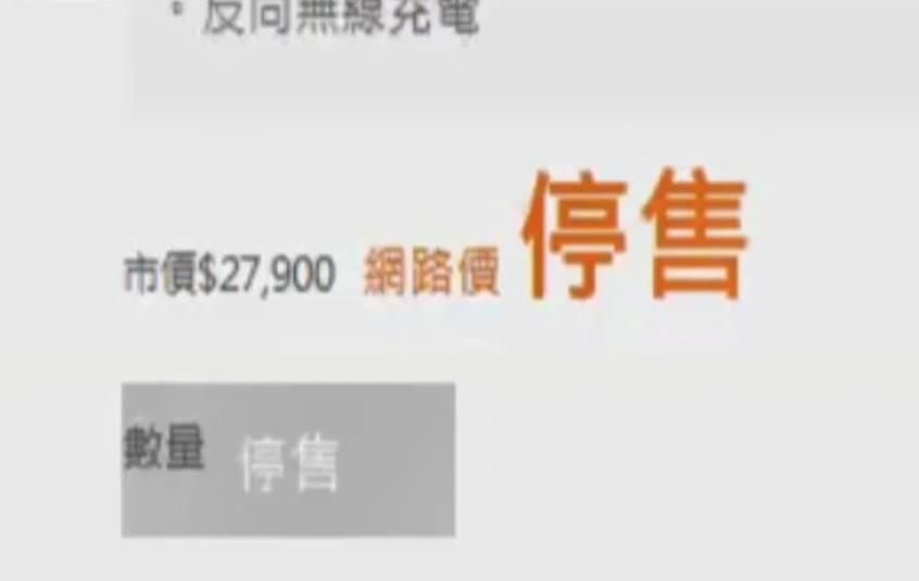 【全國電子】Samsung S21居然800蚊都唔使?(圖片來源:全國電子購物網官網)