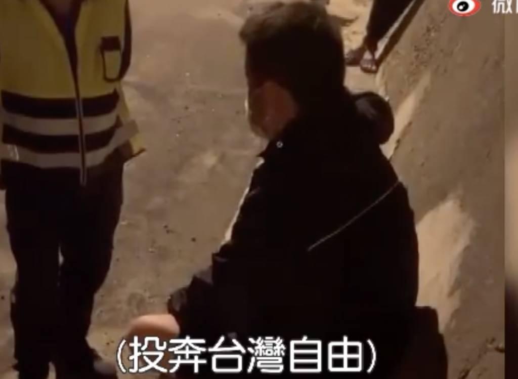 【淘寶】中國男自稱要「投奔自由」(圖片來源:微博截圖)