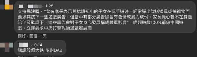 【網絡宵禁】港版網絡宵禁即將來臨