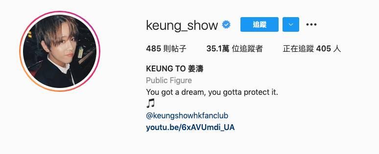 第2位姜濤(keung_show)Instagram粉絲數350,371。(圖片來源:keung_show@IG)