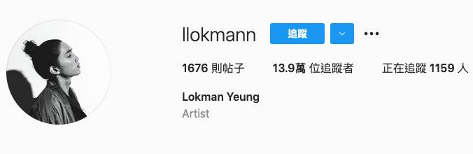 第7位楊樂文(llokmann)Instagram粉絲數138,782。(圖片來源:llokmann@IG)