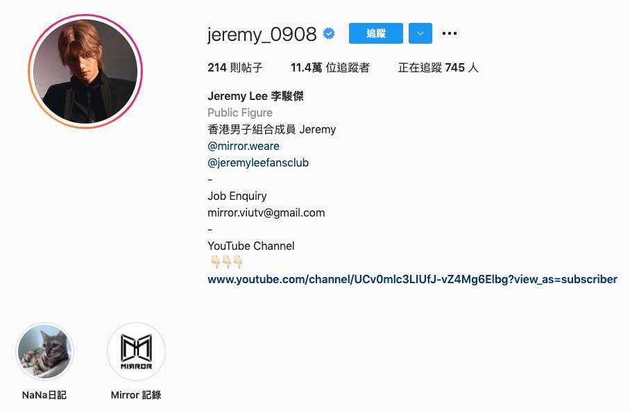 第10位李駿傑(jeremy_0908)Instagram粉絲數113,350。(圖片來源:jeremy_0908@IG)