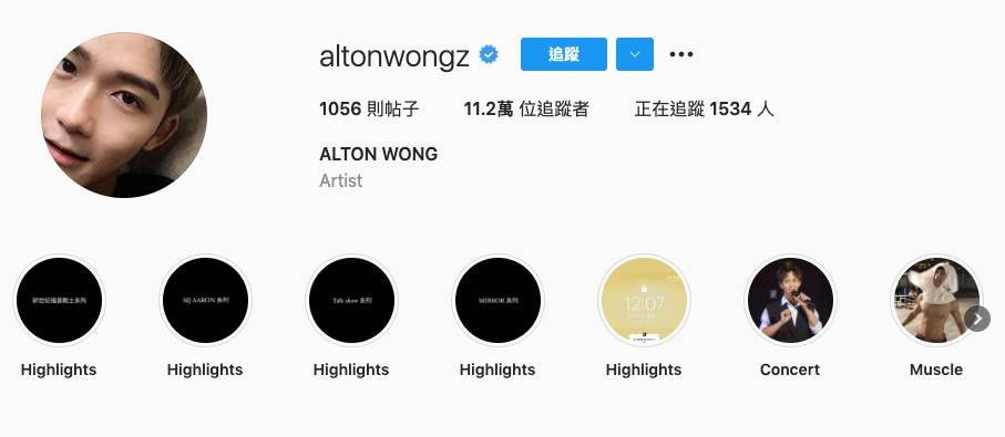 第12位王智德(altonwongz)Instagram粉絲數111,884。(圖片來源:altonwongz@IG)