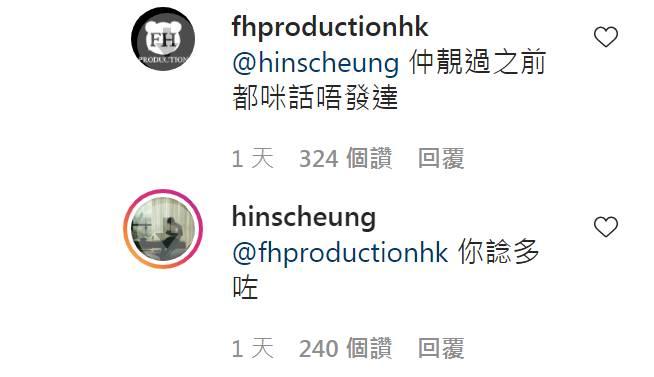 (圖片來源:fhproductionhk ig)