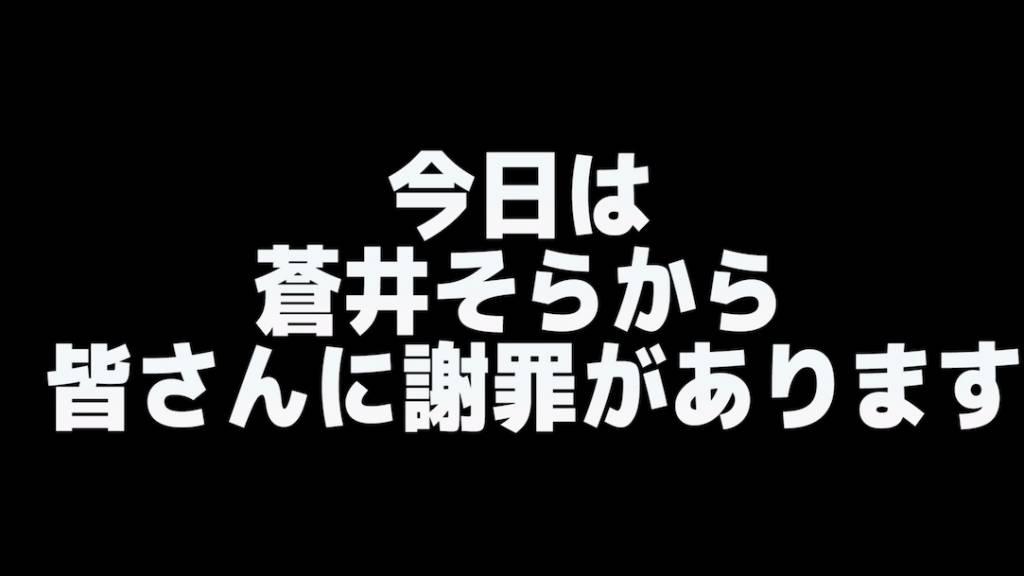 (圖片來源:蒼井空YouTube頻道)