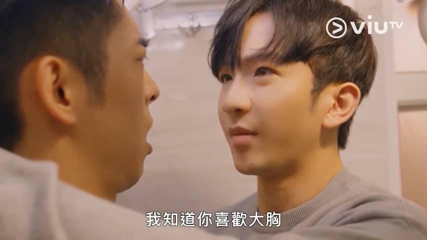 (圖片來源:《大叔的愛》ViuTV香港版)