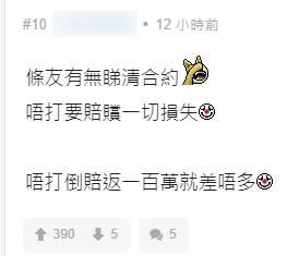 林作突發出post指練拳受傷考慮退賽 鍾培生回應:「放心,我啲拳好準」