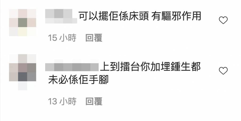 有網友就指Kirsten上擂台的語,林作加鍾培生都不是他的對手(圖片來源:林作IG)