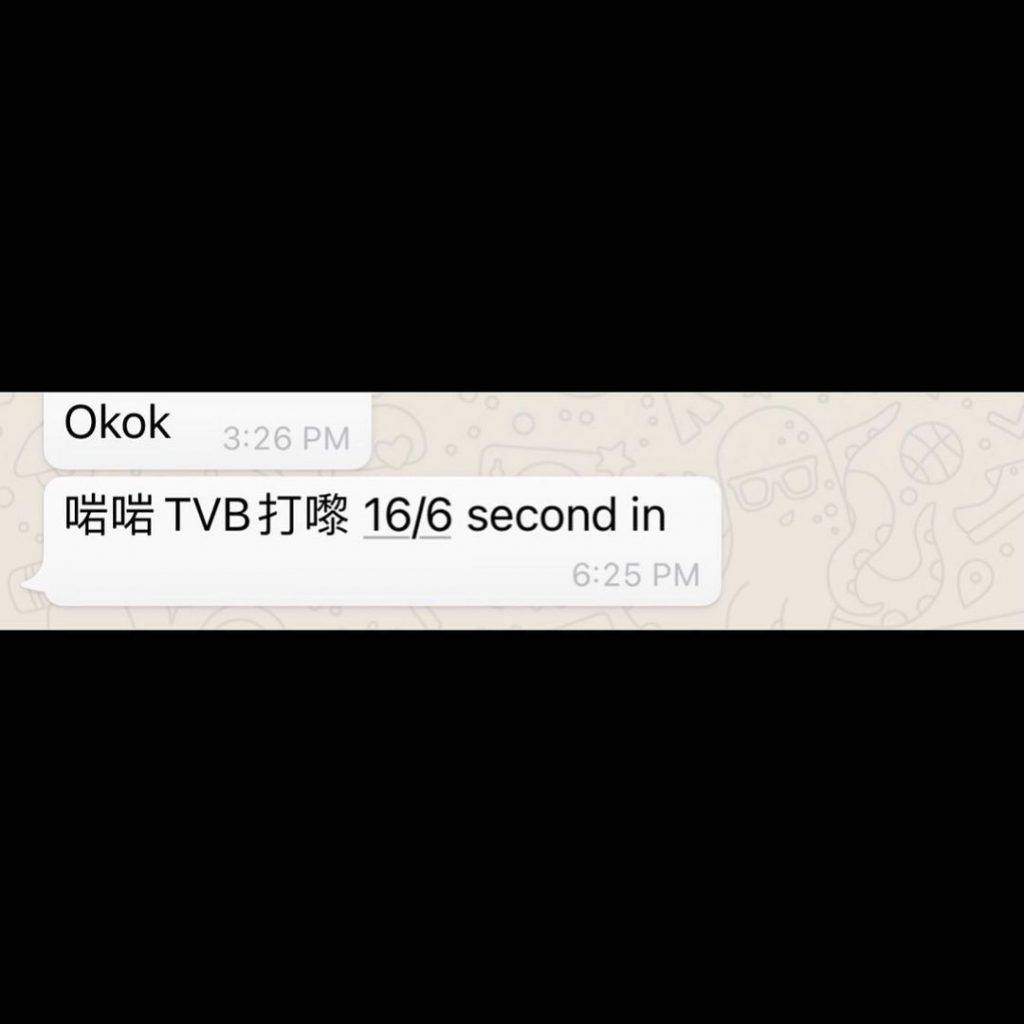 林作分別在IG及Facebook上公布好消息(圖片來源:林作FACEBOOK)