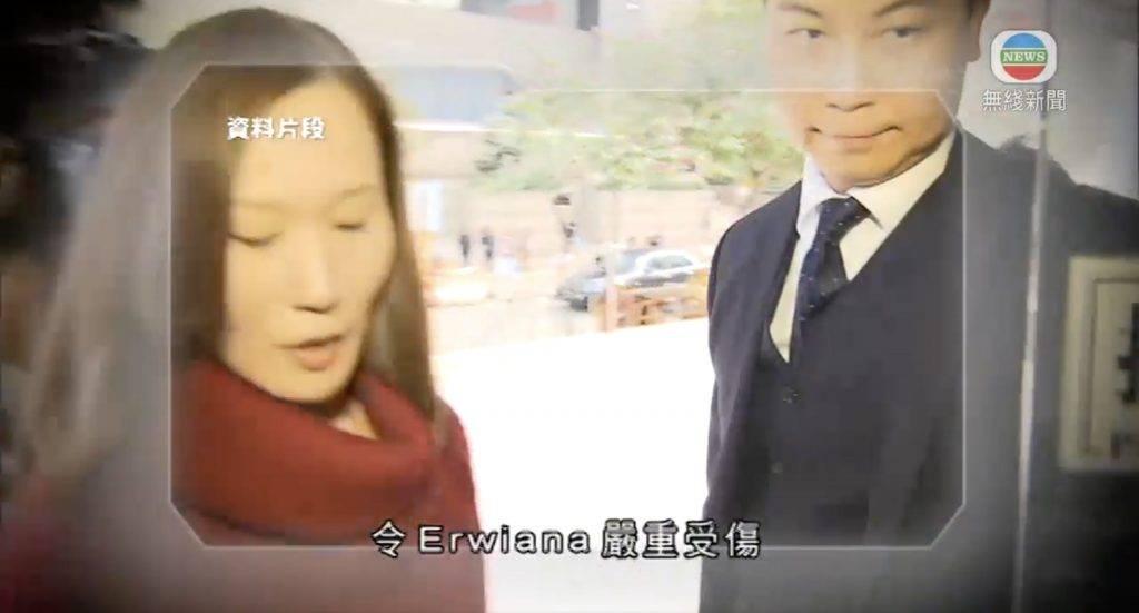 虐印傭Erwiana女僱主羅允彤呈請破產 疑似再向走數唔支付賠償