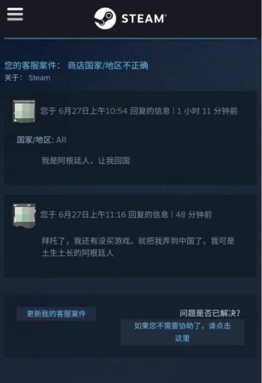 (圖片來源:Steam及討論區截圖)