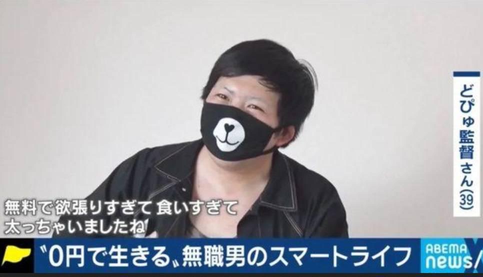 日本前電影導演39歲無業男 靠一招免費食物住宿過生活