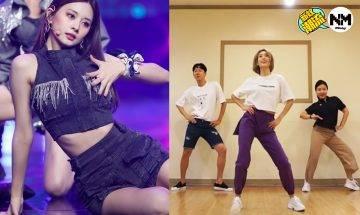 2星期日做5分鐘踢走20磅!8首韓國人氣燃脂瘦身舞推介:BLACKPINK、BTS、TWICE