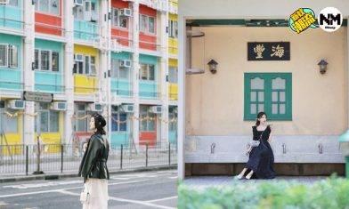 香港「小新加坡之旅」:絕美特色建築、港版新聞大廈!4大必到香港打卡南洋風景點