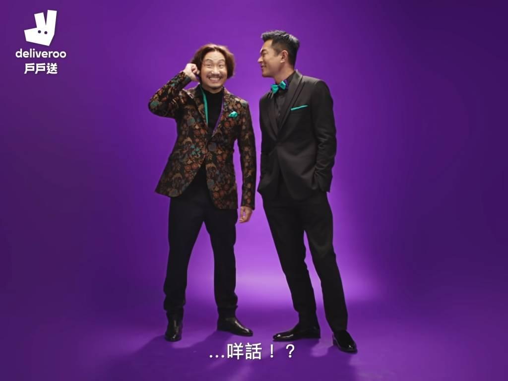 (圖片來源:Deliveroo Hong Kong YouTube)
