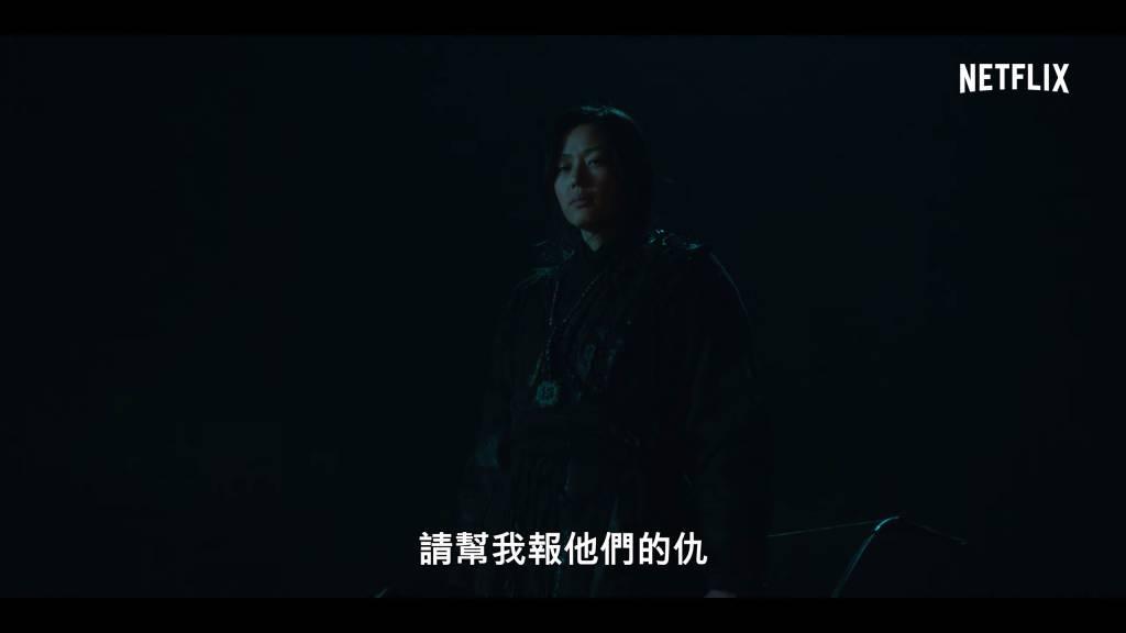 (圖片來源:《屍戰朝鮮:雅信傳》預告截圖)
