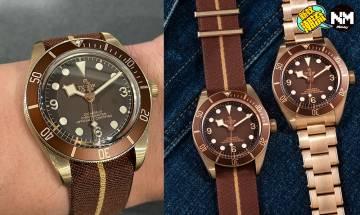 TUDOR 2021年再添新作 全銅色手錶BLACK BAY FIFTY-EIGHT BRONZE