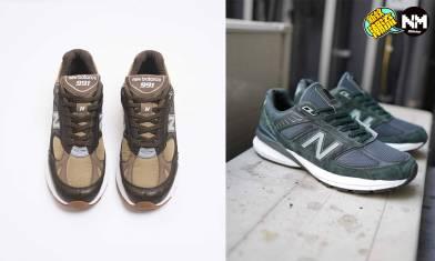 《新Monday》APP獨家激減優惠  旺角波鞋店Husky Sneaker 激平價買New Balance波鞋
