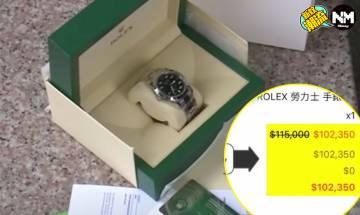 網民網購約$2.5萬元Air-King 最終收到假Rolex 真係便宜莫貪!