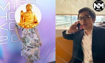 林作網上自爆做「東涌佛祖」佳麗提名人 留言:成個楊貴妃,國寶Feel!