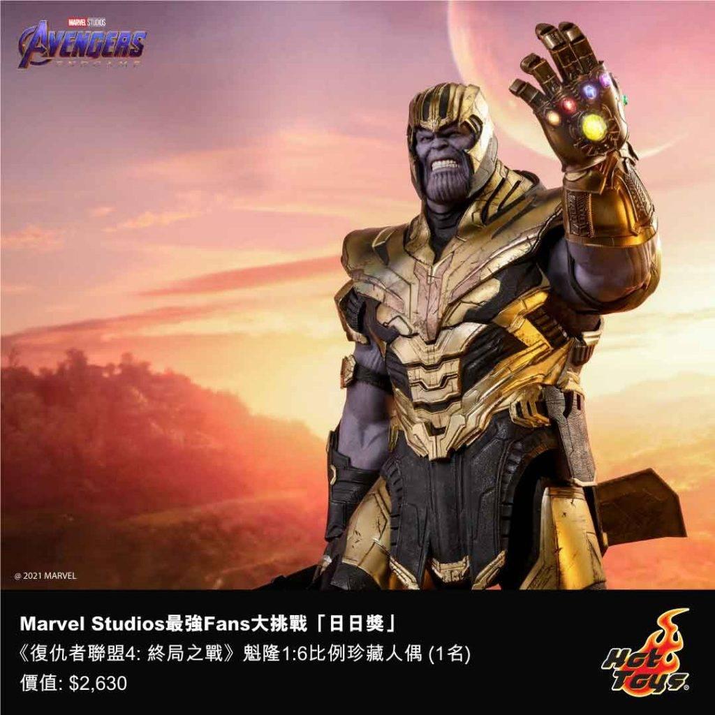 《復仇者聯盟4:終局之戰》魁隆1:6比例珍藏人偶(圖片來源:Marvel)