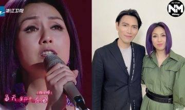 楊千嬅唱譚詠麟經典金曲《一生中最愛》獲內地網友激讚 港網友:我睇到佢咪嘴喎!