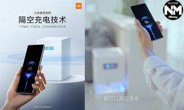 小米新專利技術曝光 透過聲音來幫手機充電 無需接駁電源?!