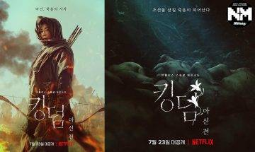 全智賢《屍戰朝鮮:雅信傳》中化身成女箭士同喪屍對決 揭開生死草秘密